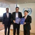 Tehran Mayor Signs MoU With UNIDO in Vienna