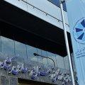 TCCIM to Establish Management Assessment Center