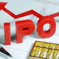 Major Chinese Online Firm Sets HK IPO Valuation at Up to $55b