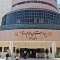 Twelve hospitals in Mashhad have taken license from the Health Ministry for health tourism.