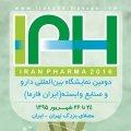 Pharma Expo Opens