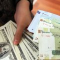 Foreign currency offered to travelers at subsidized rates was eliminated as of Sept. 11.