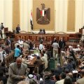 "The parliament approved a five billion pound start-up capital for the fund called ""Egypt Fund""."
