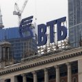 Russia May Stop Privatization as Economy Improves