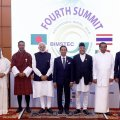 The leaders of seven nations at the end of the meeting on Friday.