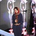 'Salesman', 'Subdued' Big Winners at Cinema Celebration