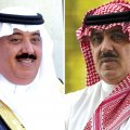 Saudi Princes, Ministers, Ex-Ministers Arrested on Corruption Charges