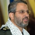 New Basij Chief Appointed
