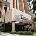 Singapore Officials Briefed on Enhanced Banking Procedures